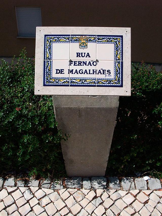 Plaque de rue avec le blason de la ville (Figueira da Foz)