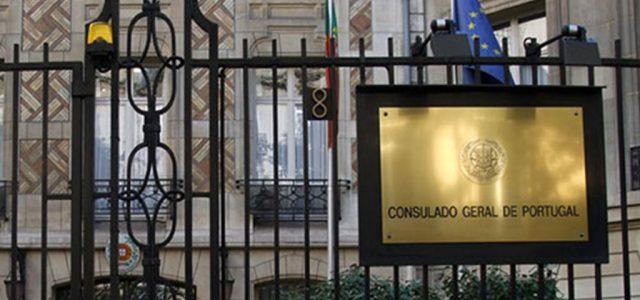 Consulat du Portugal à Paris