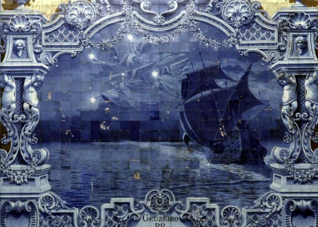 Azulejos du Pavillon Carlos Lopes, Lisbonne