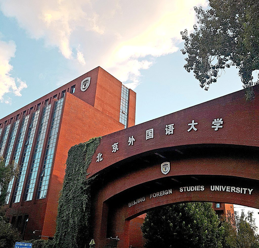 BFSU - beijing foreign studies university