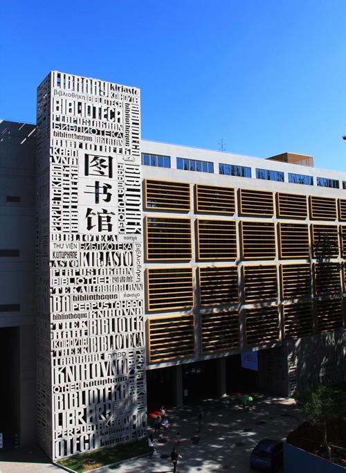 BFSU - Département d'Espagnol et de Portugais