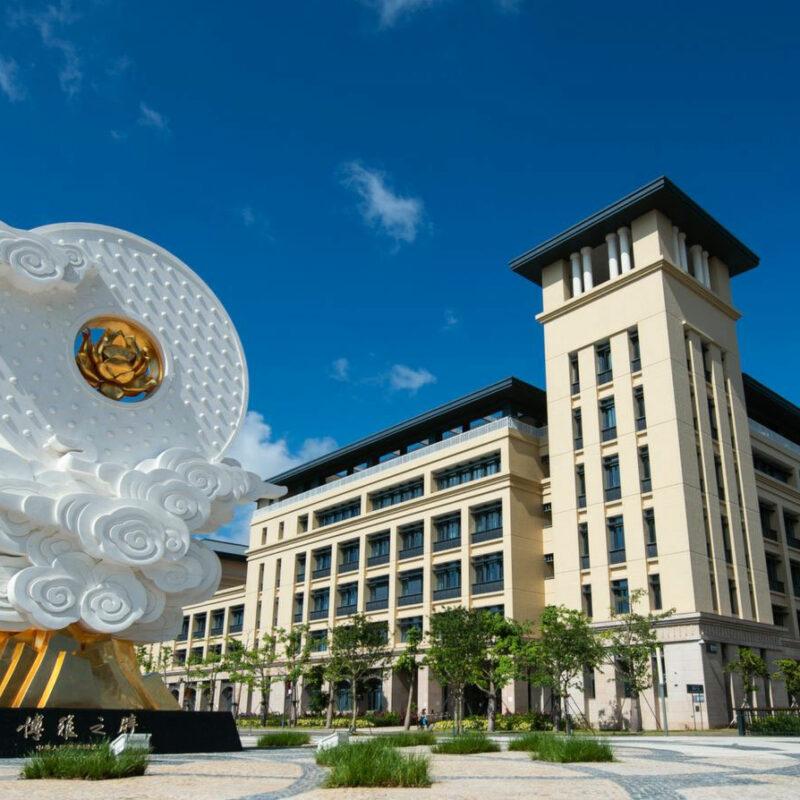 Université de Macao